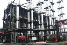 Crude Phenol Purification Technology Supplier