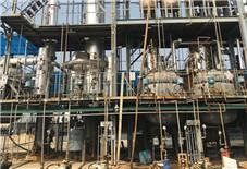 The Inspection Process of Methyl Acetate
