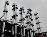 What Is the Distillation Plant?