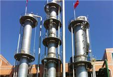 Distillation Technology Supplier