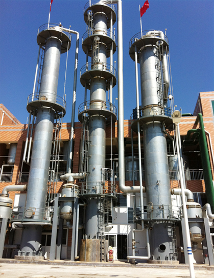 distillation plant (distillation design)
