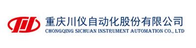 Procurement of Equipment & Materials