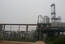 POM Production Technology And Sewage Node