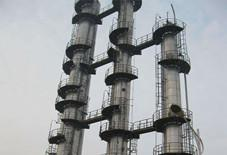 The Working Principle Of Distillation Technology