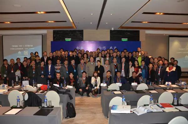 Annual Meeting of Phenolic Resin Industry Concluded