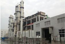 A Ideal Hydrogen Peroxide Plant Licensor In China