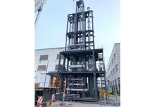Project Execution- Overseas Ethyl Acetate Plant Is Installing
