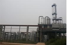 The Technology Description Of Formaldehyde Production Plant