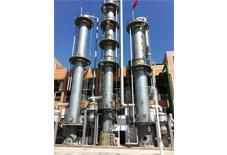 Do you know the System Composition of the Distillation Column?